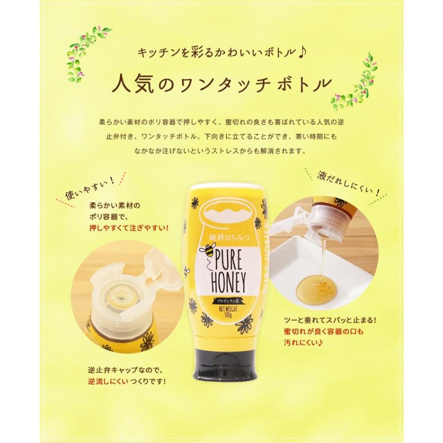 蜂蜜 ギフト ピュアハニープッシュボトル3種(国産・ヨーロッパ産・アルゼンチン産)セット PURE HONEY  国産蜂蜜 はちみつ 蜂蜜専門店 かの蜂 kanohachi 08