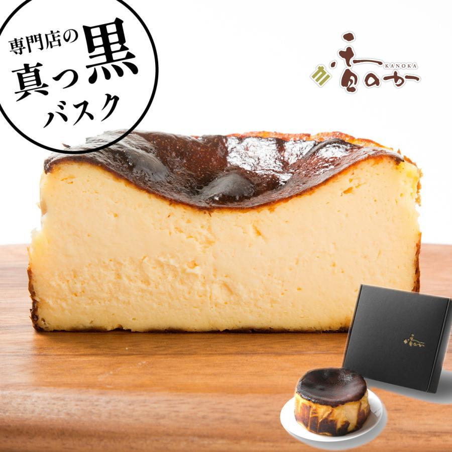 バスクチーズケーキ 取り寄せ  誕生日 ギフト スイーツ プレゼント 美食の街サンセバスチャン生まれ 真っ黒 チーズケーキ 高級 バスク ハロウィン|kanoka-cake