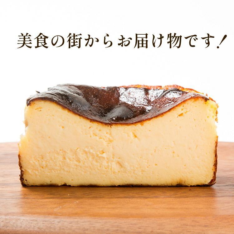 バスクチーズケーキ 取り寄せ  誕生日 ギフト スイーツ プレゼント 美食の街サンセバスチャン生まれ 真っ黒 チーズケーキ 高級 バスク ハロウィン|kanoka-cake|02