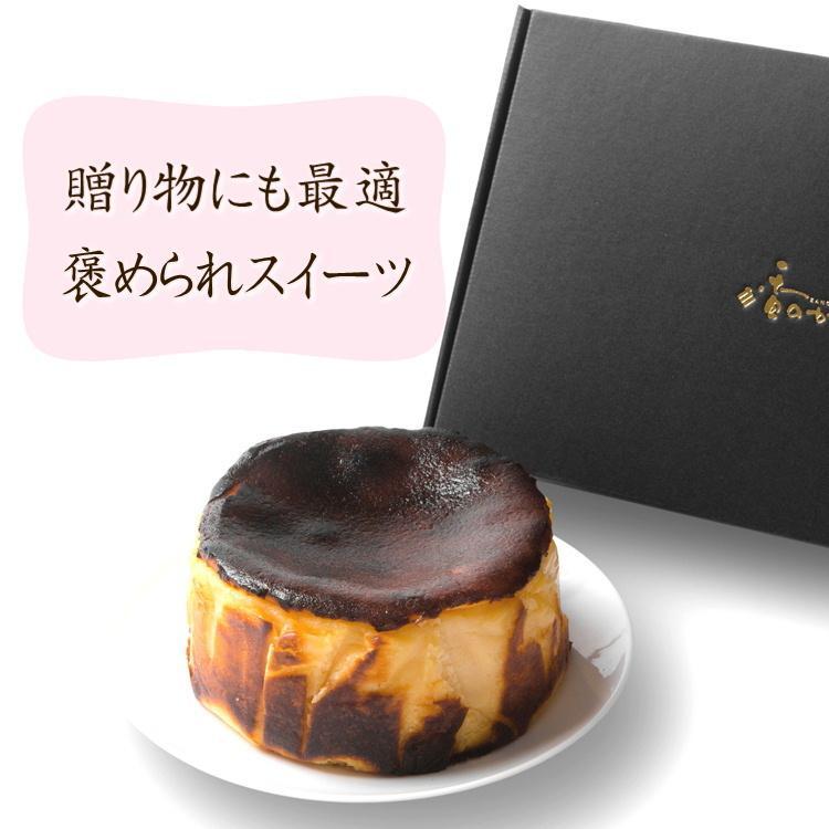 バスクチーズケーキ 取り寄せ  誕生日 ギフト スイーツ プレゼント 美食の街サンセバスチャン生まれ 真っ黒 チーズケーキ 高級 バスク ハロウィン|kanoka-cake|04