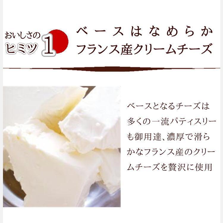 バスクチーズケーキ 取り寄せ  誕生日 ギフト スイーツ プレゼント 美食の街サンセバスチャン生まれ 真っ黒 チーズケーキ 高級 バスク ハロウィン|kanoka-cake|06