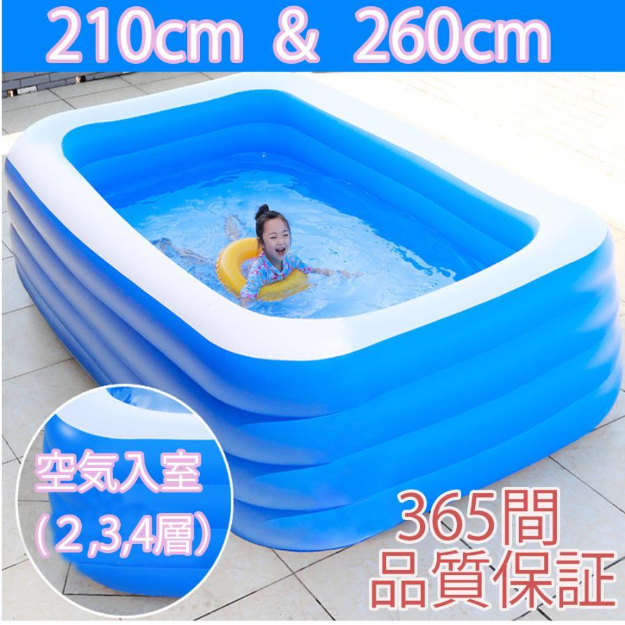 WEB限定 プール 家庭用 ビニールプール ファミリープール 未使用 子供用 大型 水遊び 大きいプール 屋外用 漏れ防止 PVC素材 四角 厚く 自宅 独立気室 暑さ対策