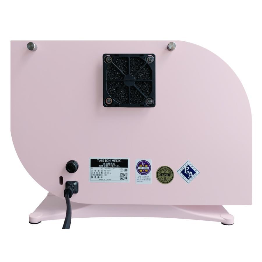 マイナスイオン 空気清浄機 滝風イオンメディック ピンク 限定カラー 数量限定 正規品 kanpoigarasi 02