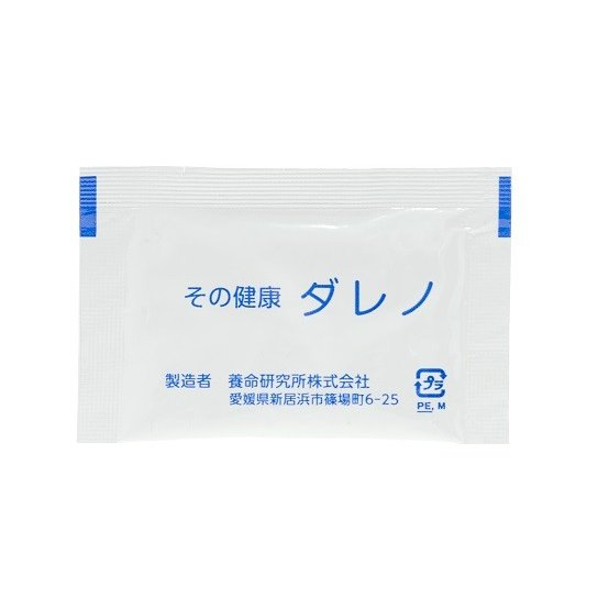ダレノ 120包|kanpouinai|03