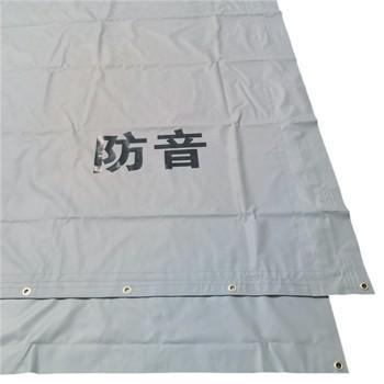 防音シート 遮音 工事用 建築 シート 足場ネット 灰色 グレー 1.8×3.4m 厚み0.48mm 5枚入 結束ひも付 BO-3 kanryu 02