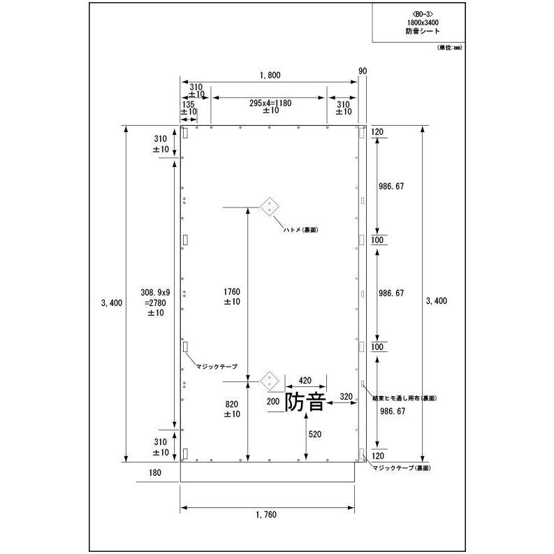 防音シート 遮音 工事用 建築 シート 足場ネット 灰色 グレー 1.8×3.4m 厚み0.48mm 5枚入 結束ひも付 BO-3 kanryu 06