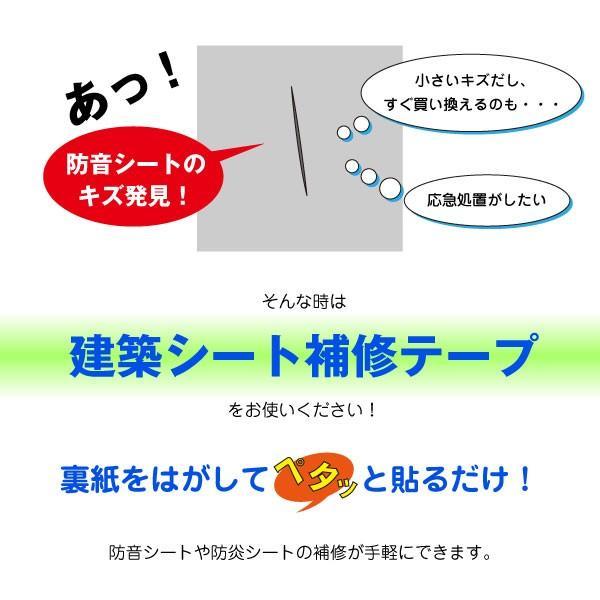 シート 補修テープ 強力 硬化 ( 0.14 x 1m ) kanryu 02