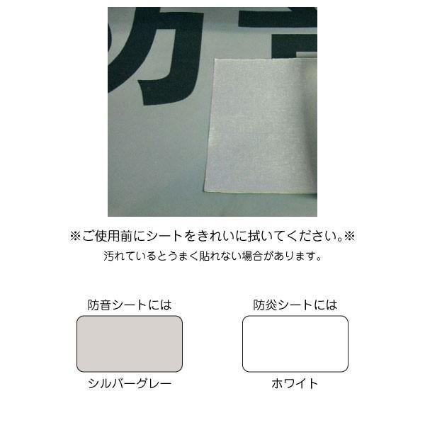 シート 補修テープ 強力 硬化 ( 0.14 x 1m ) kanryu 03
