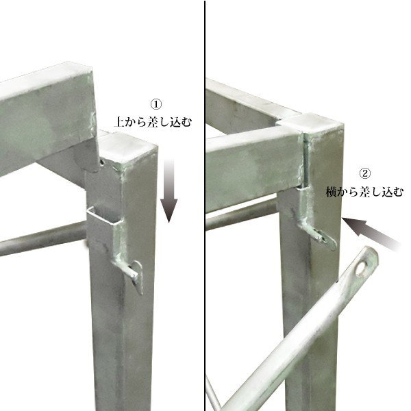 コンテナバッグ スタンド 差しこみ式角型 1m3バッグ対応 FK-1 kanryu 02