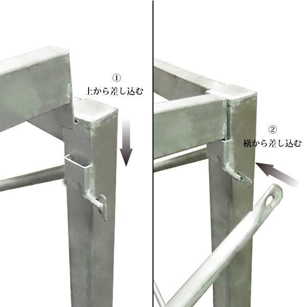 コンテナバッグ スタンド 差しこみ式角型 2m3バッグ対応 FK-2 kanryu 02