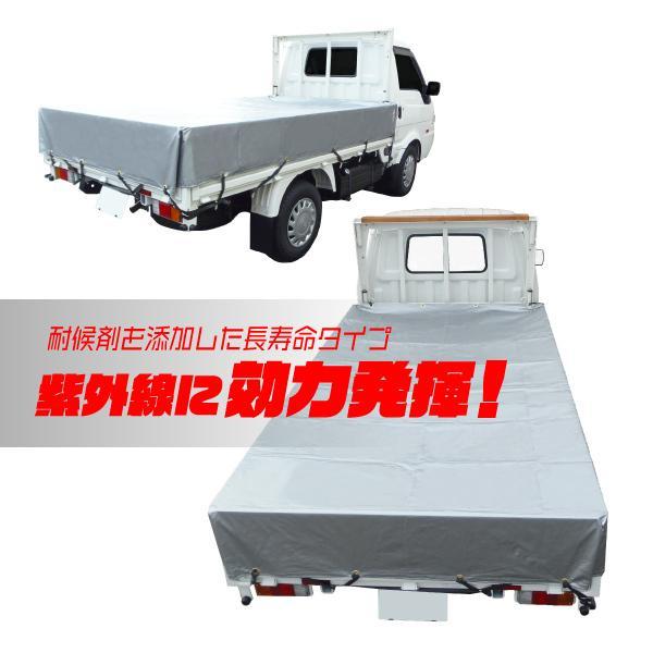 小型トラック用荷台シート UVシルバーシート 紫外線防止 #4000 1t〜2t用 サイズ 3.1×2.3m 平シート ゴムバンド付 厚手 荷台カバー 日本製|kanryu|02
