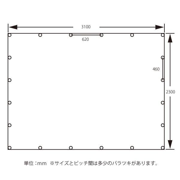 小型トラック用荷台シート UVシルバーシート 紫外線防止 #4000 1t〜2t用 サイズ 3.1×2.3m 平シート ゴムバンド付 厚手 荷台カバー 日本製|kanryu|06