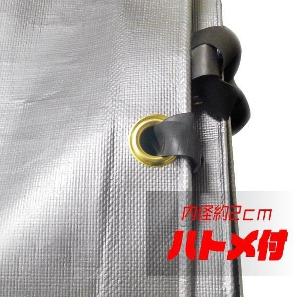UVコンテナシート 2t用 UV シルバー シート 紫外線防止 #4000 サイズ 4.2×3.0m ゴムバンド付 厚手 カバー 運搬 輸送 日本製 kanryu 03