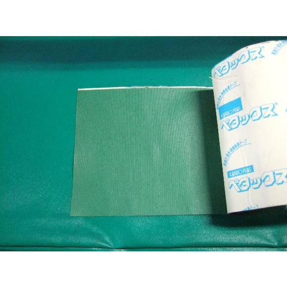 トラックシート 補修テープ 緑色 (0.14x25m)|kanryu|02
