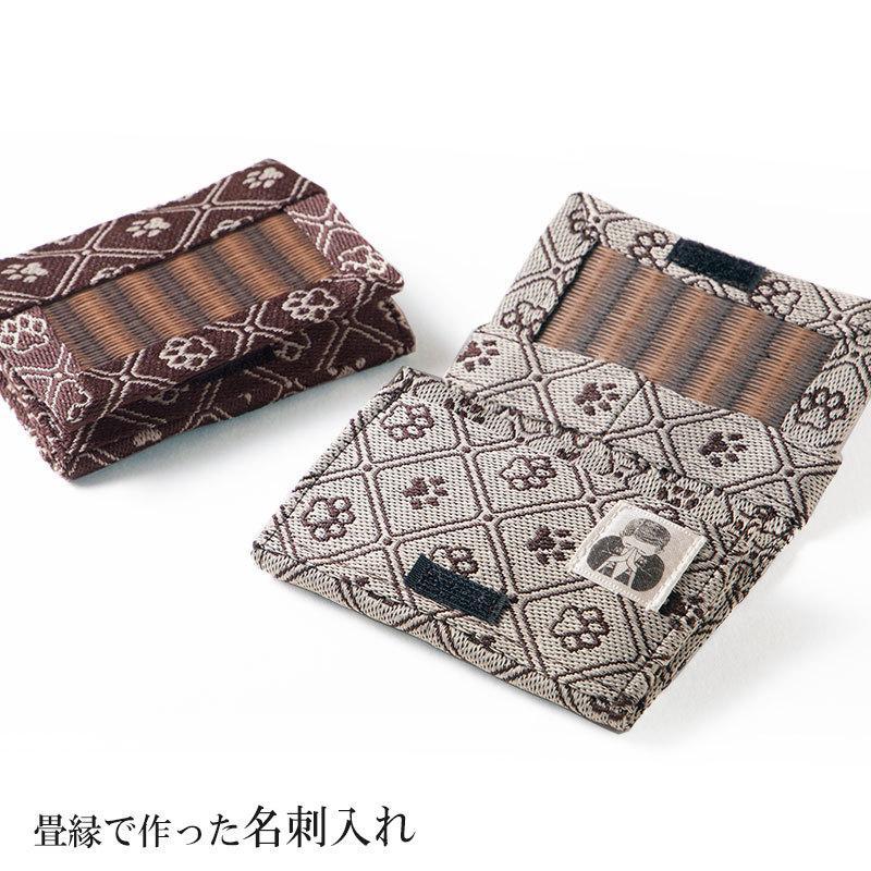 畳縁で作った名刺入れ 犬猫の肉球柄 2ポケット カード入れ 名刺 和柄 薄型 スリム 畳ヘリ 畳ふち kansaitatami-kyoto