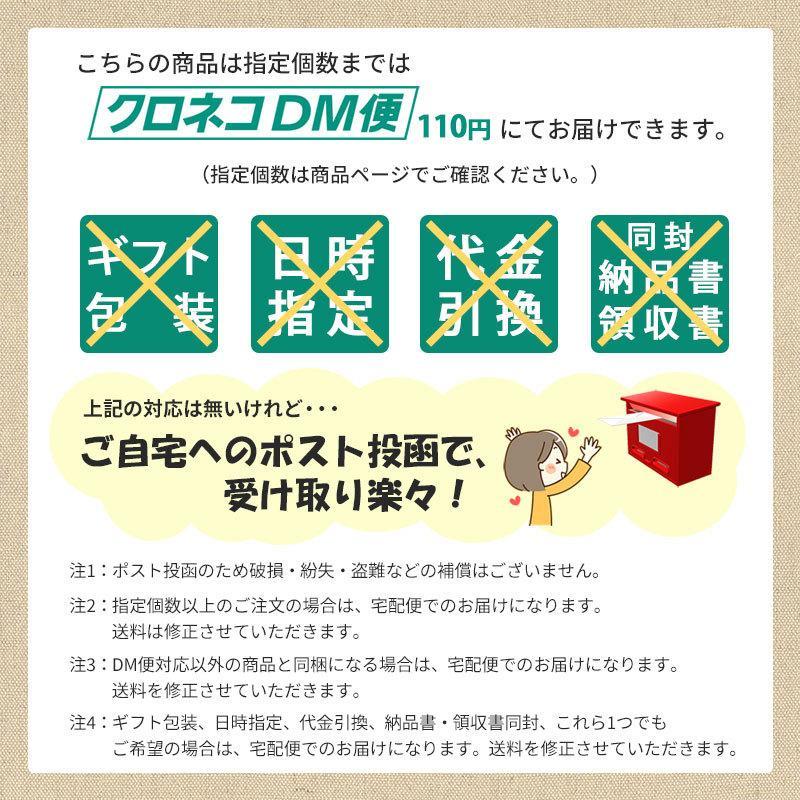 ミニ畳(長方形)サイズ21cm×27cm×1.3cm 肉球柄 い草 イ草 インテリア 台座 豆タタミ 和モダン 和風 [クロネコDM便対応]|kansaitatami-kyoto|10