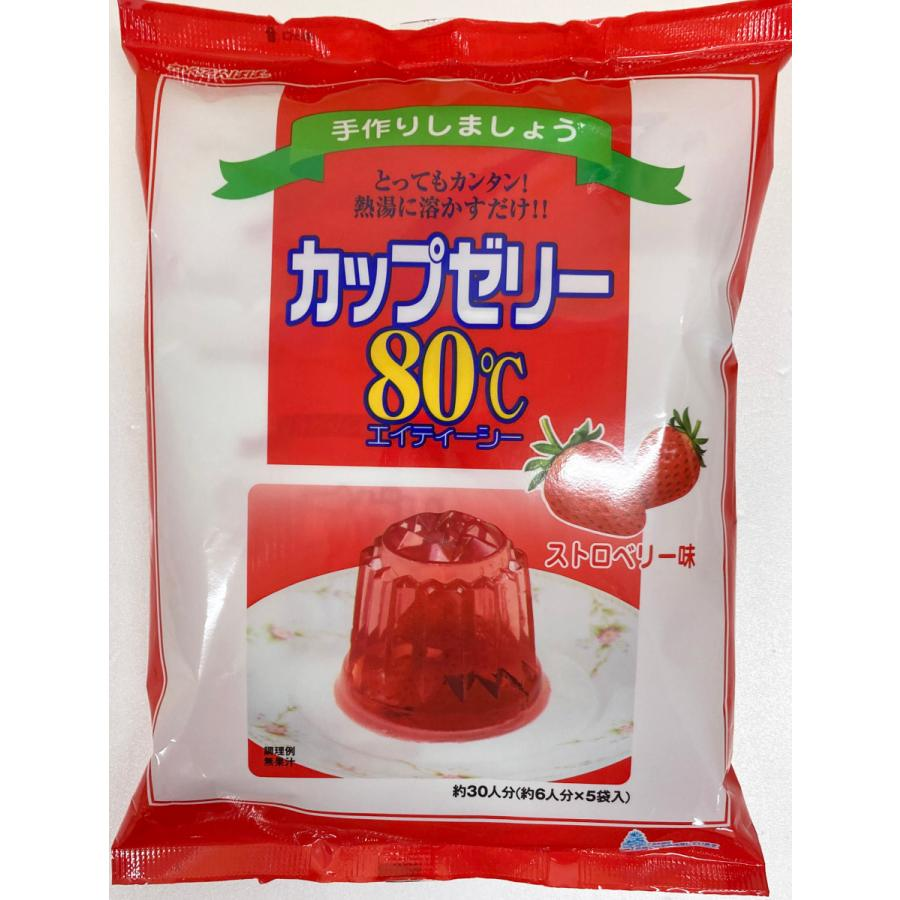 かんてんぱぱ カップゼリー80℃ ストロベリー味 『1年保証』 供え 約6人分X5袋入