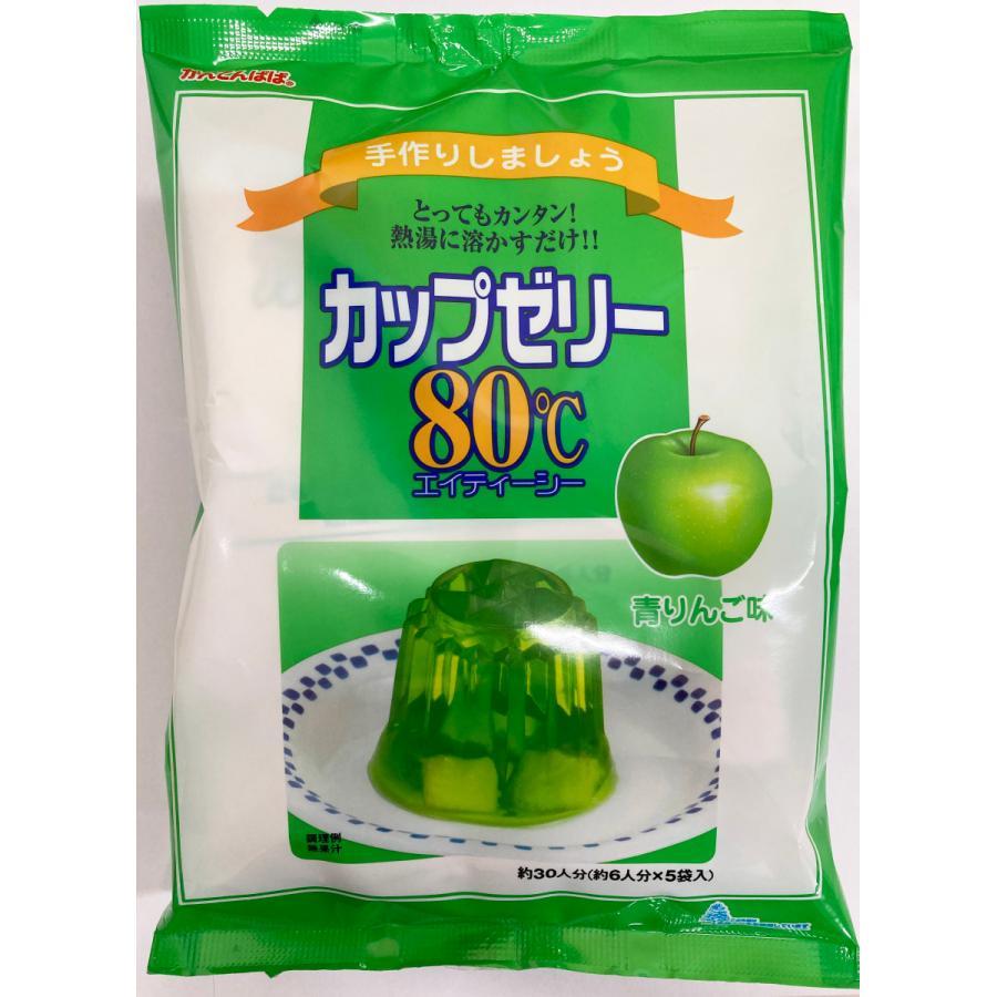 新作販売 かんてんぱぱ カップゼリー80℃ 今だけ限定15%OFFクーポン発行中 約6人分X5袋入 青りんご味