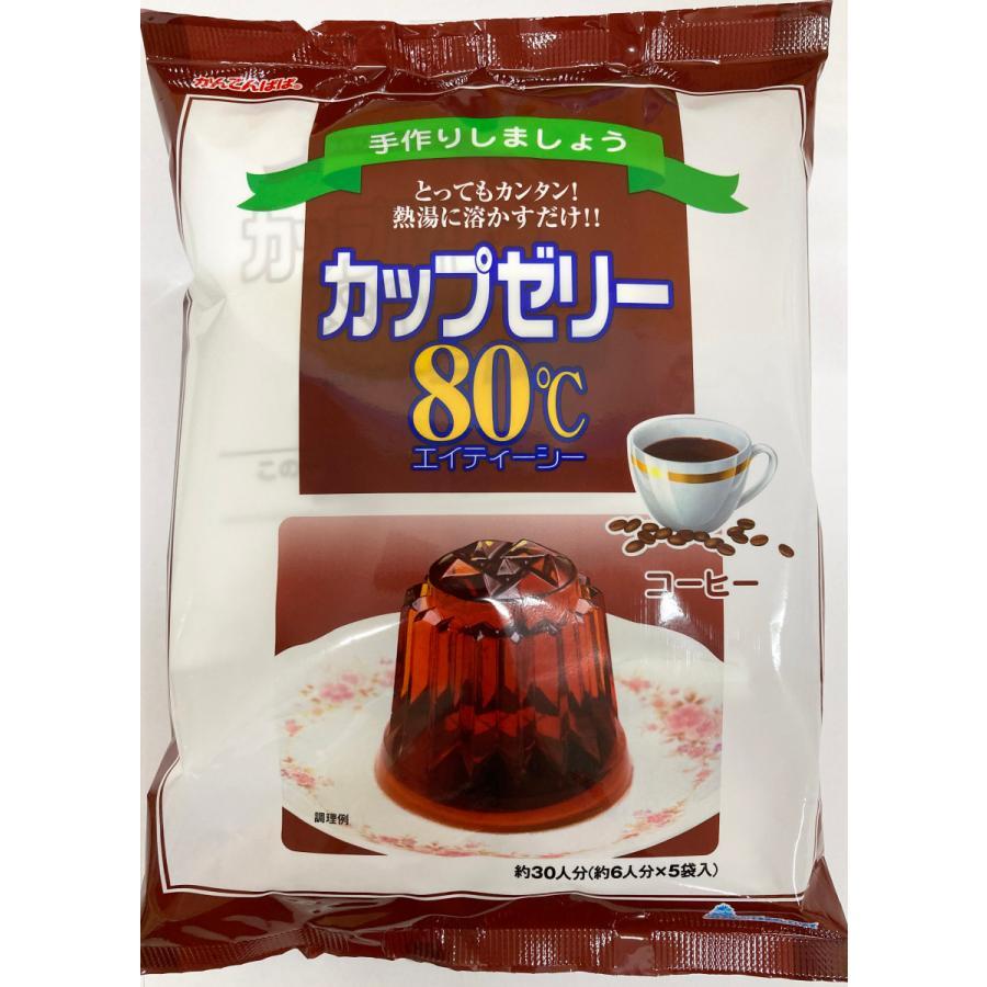 海外 買取 かんてんぱぱ カップゼリー80℃ 約6人分X5袋入 コーヒー味