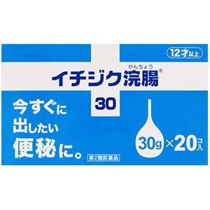 イチジク浣腸30 新入荷 流行 30g×20個 4987015013613 第2類医薬品 男女兼用