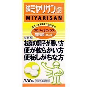 強ミヤリサン錠 330錠 指定医薬部外品 kanwa