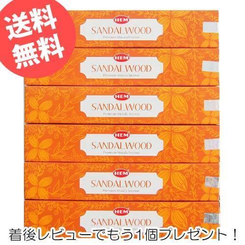 お香 サンダルウッド プレミアムマサラ アロマ 6個セット スティック メーカー再生品 直送商品 HEM ヘム