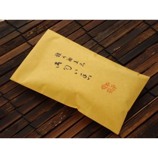 メール便☆ 供え 匂い袋の元 松栄堂 誰が袖 上品 匂い香 年末年始大決算 お香 匂い袋 2000円以上送料無料