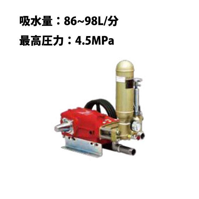 ユニフロー動噴MS905【吸水量:86~98L/min・最高圧力:4.5MPa】