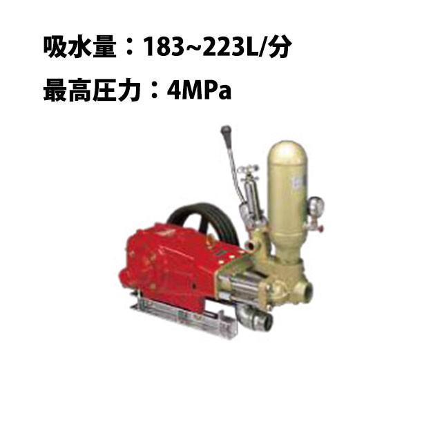 ユニフロー動噴MS2215【吸水量:183~223L/min・最高圧力:4MPa】
