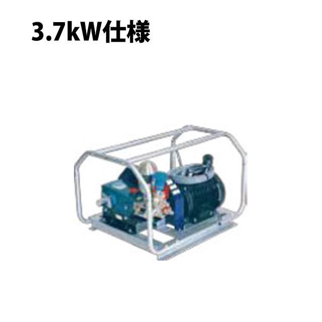 モータセット動噴MS615MC-1