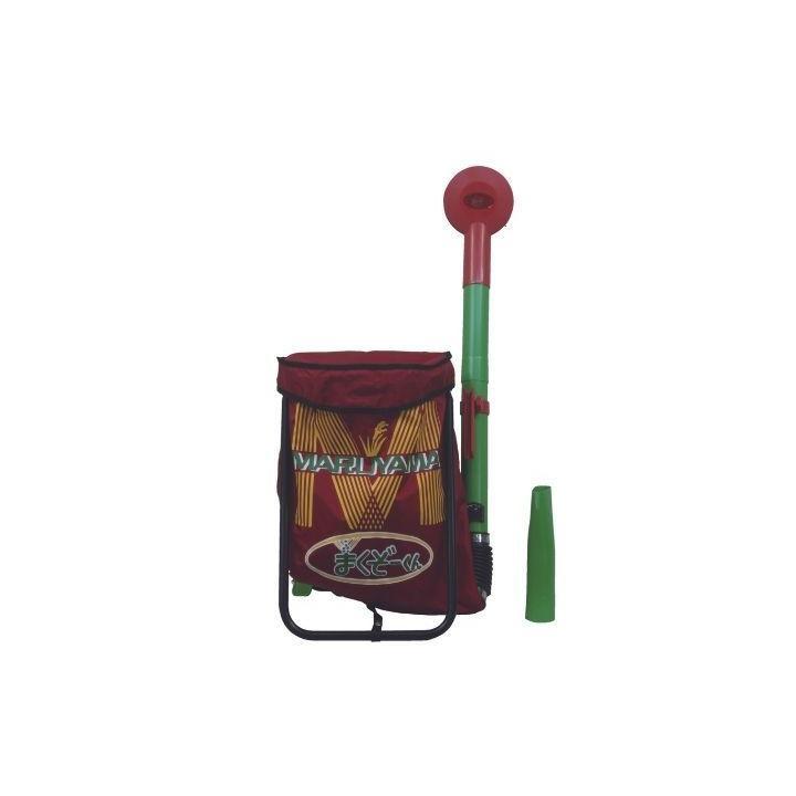 散布機DXまくぞーくん【薬剤タンク容量:20L】