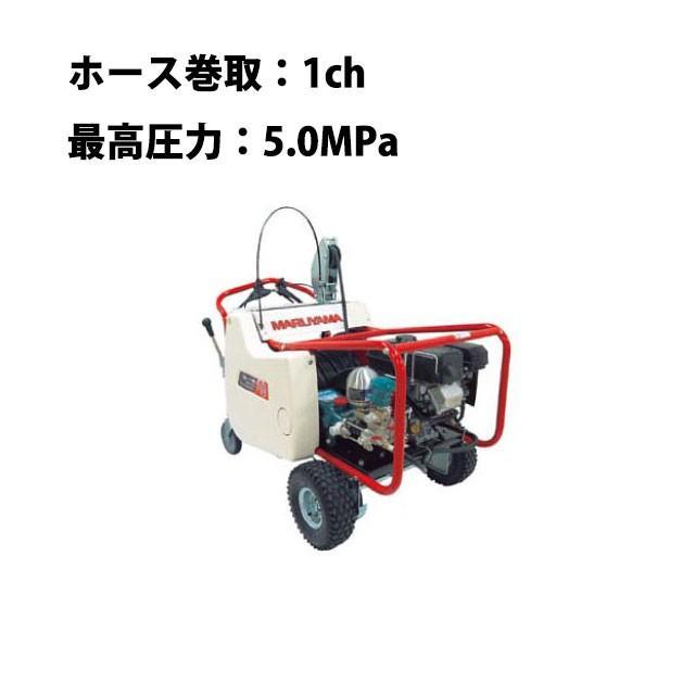 自走ラジコン動噴GKSL3315R1【ホース巻取:1ch/最高圧力:5.0MPa】