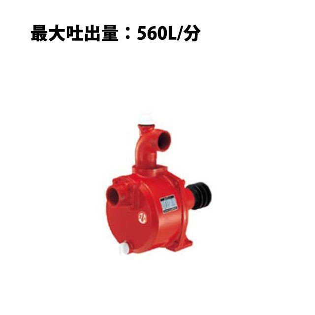 灌水ポンプGKP553【最大吐出量:560L/分】