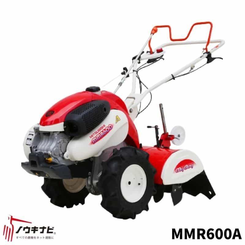 MMR600A【最大出力:4.6kW/変速段数:F2/R1】
