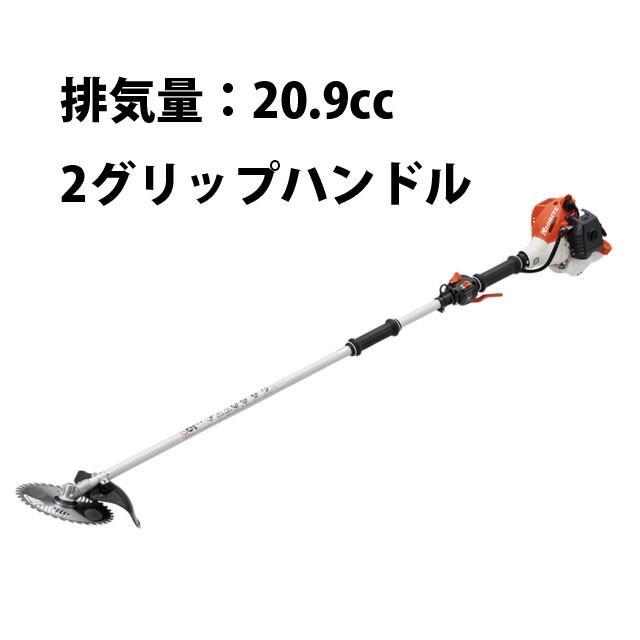 肩掛け式刈払機SRE2230GT【21ccクラス/2グリップ/ツインスロットル】