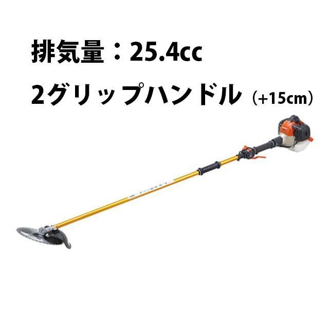 刈払機SRE2720GHTA/15【25.4cc/2グリップ/ツインスロットル】