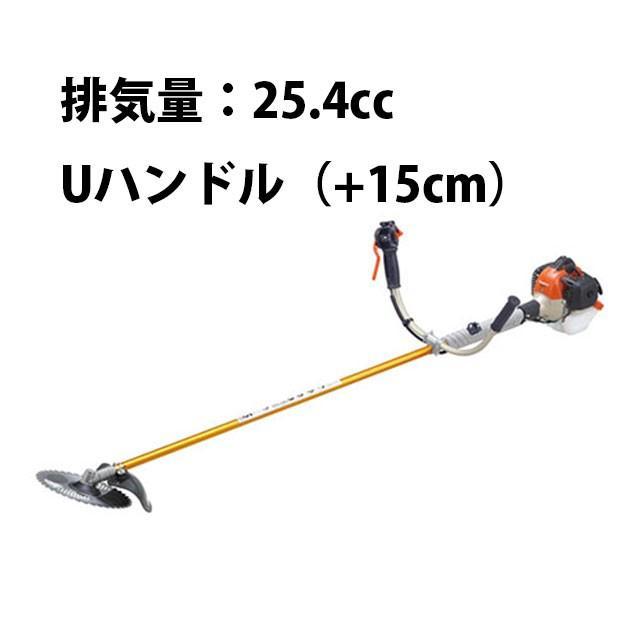 刈払機SRE2720UHTA/15【25.4cc/Uハンドル/ツインスロットル】