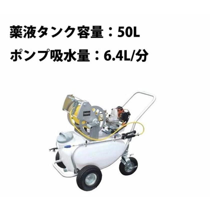 動力噴霧機TK800-5【薬液タンク容量:50L】