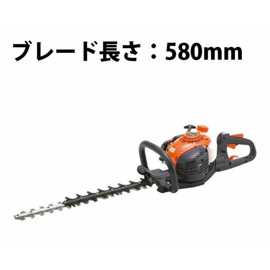 手持ち式ヘッジトリマーHT6000W【ブレード長さ:580mm】