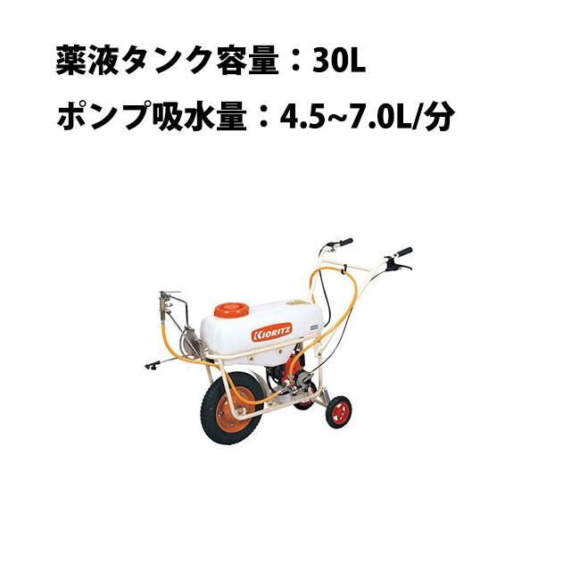 動力噴霧機BHS606【薬液タンク容量:30L】