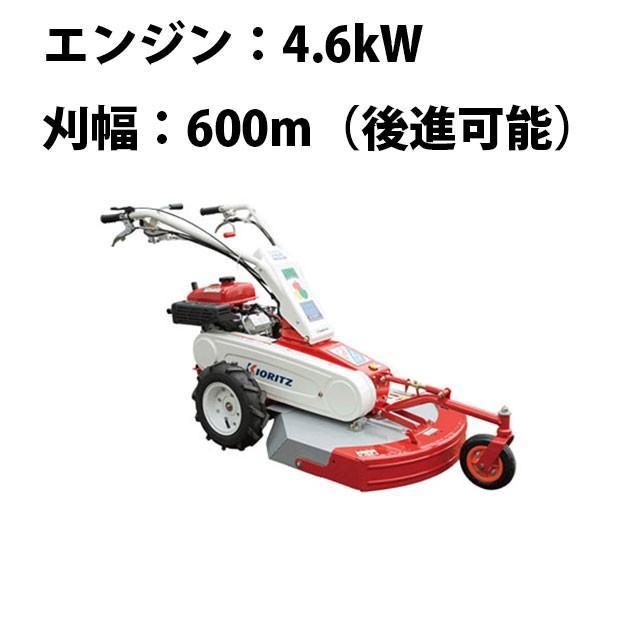 オートモアAM62B(後進可能)【エンジン:4.6kW/刈幅:600mm】