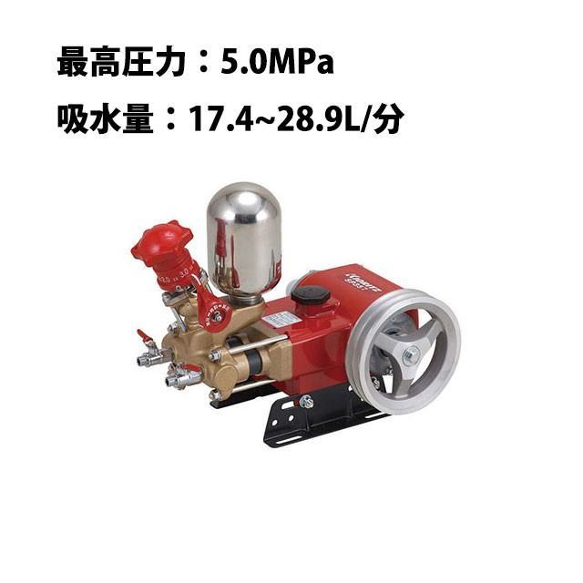 単体動力噴霧機SP357【最高圧力:5MPa/吸水量:17.4~28.9L/min】