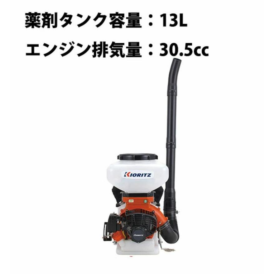 背負動力散布機DME305G-13【薬剤タンク容量:13L】