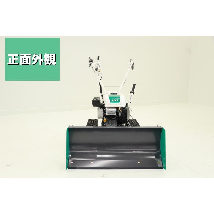 背負動力散布機DME401A【薬剤タンク容量:13L】