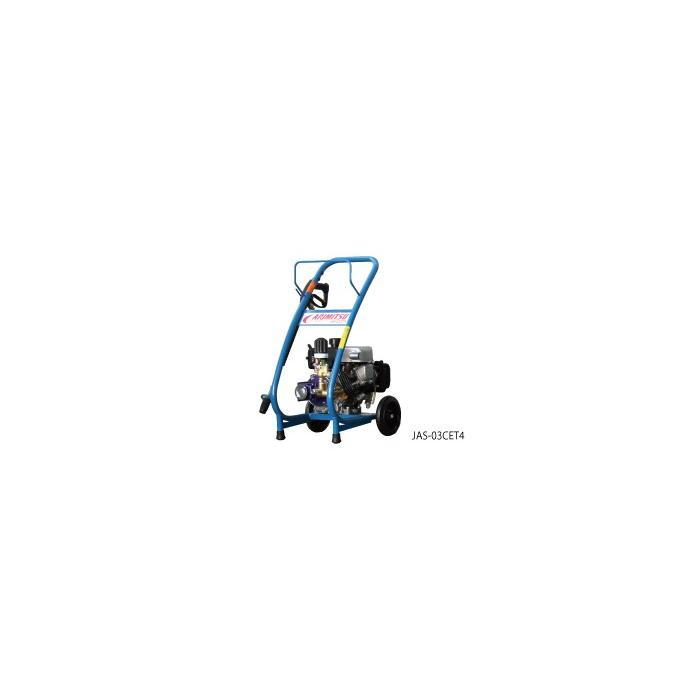 アリミツ高圧洗浄機 JAS-03E (エンジンタイプ)