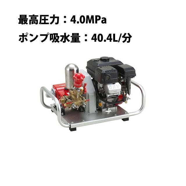 セット動力噴霧機SPE6170【最高圧力:4.0MPa】