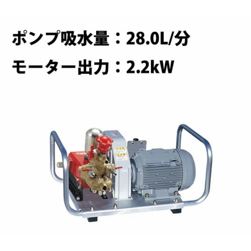 セット動力噴霧機HPE404-2.2/50-1【ポンプ吸水量:28.0L/min】