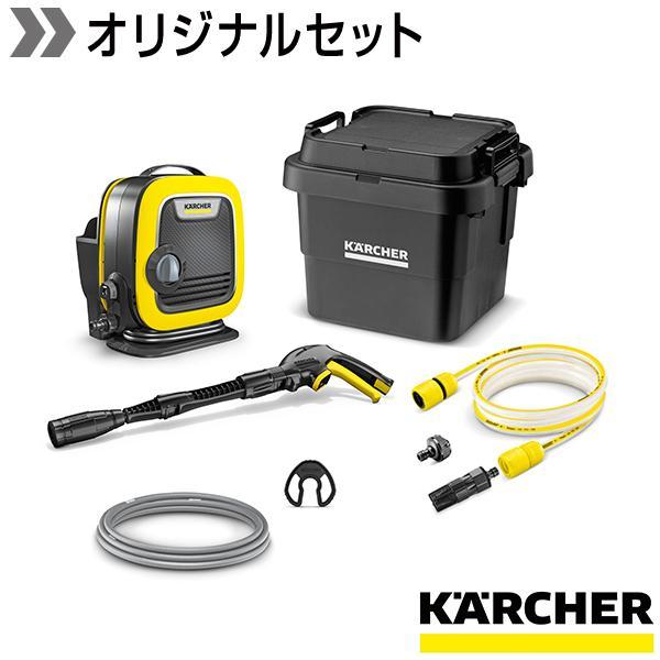 高圧洗浄機 K 上等 MINI 情熱セール 自吸セット オリジナルボックス付き