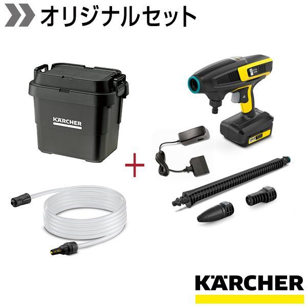 《週末限定タイムセール》 モバイル高圧洗浄機 KHB 信託 6 自吸キット付きオリジナルボックスセット + バッテリーセット