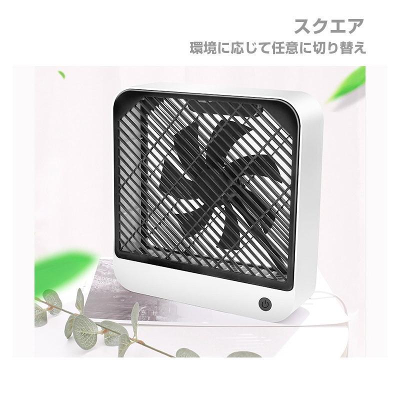 扇風機 スクエア型 USB充電 デスクトップ 風量調整可能風量2段階|karei|11